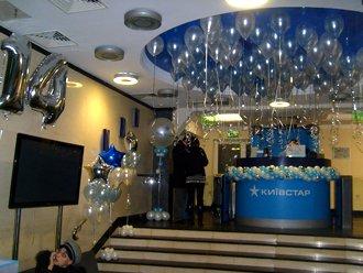 Оформление воздушными шарами центрального офиса Киевстар к 14-летию