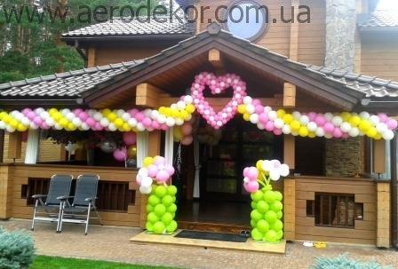 Оформление воздушными шарами на радость семье