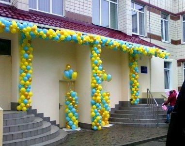 Воздушные шарики на школьные праздники