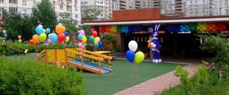 Оформление шарами выпускного вечера в детском саду Киев