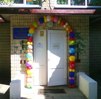 Оформление шарами входа в детский сад
