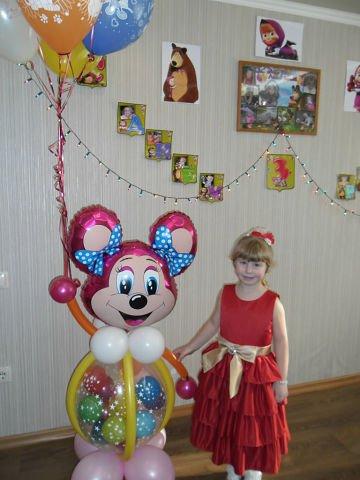 Фигура из шариков Микки Маус и шар-сюрприз