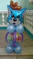 Фигура из шариков Кот с шаром-сюрпризом