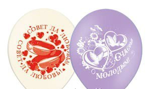 Купить Гелевые шарики Свадьба