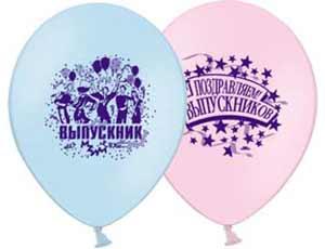 Купить Шары Выпускник в Киеве