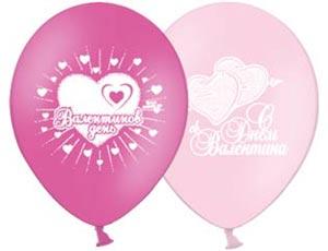 Заказать Гелевые шары в Киеве Валентинов День