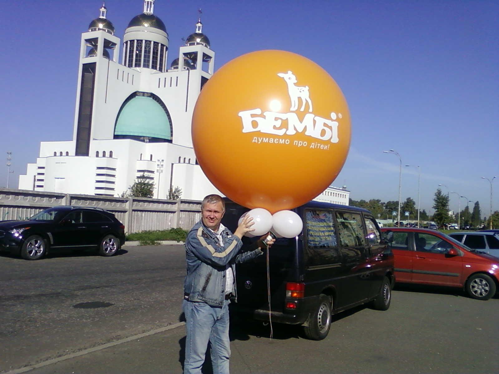 Большой шар 1,5 м с логотипом
