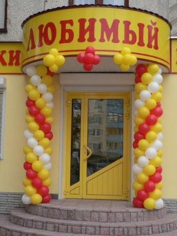 Оформление шариками магазина на открытие