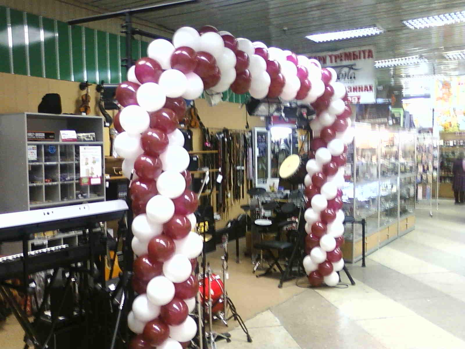 Гирлянда из шаров, магазин арка