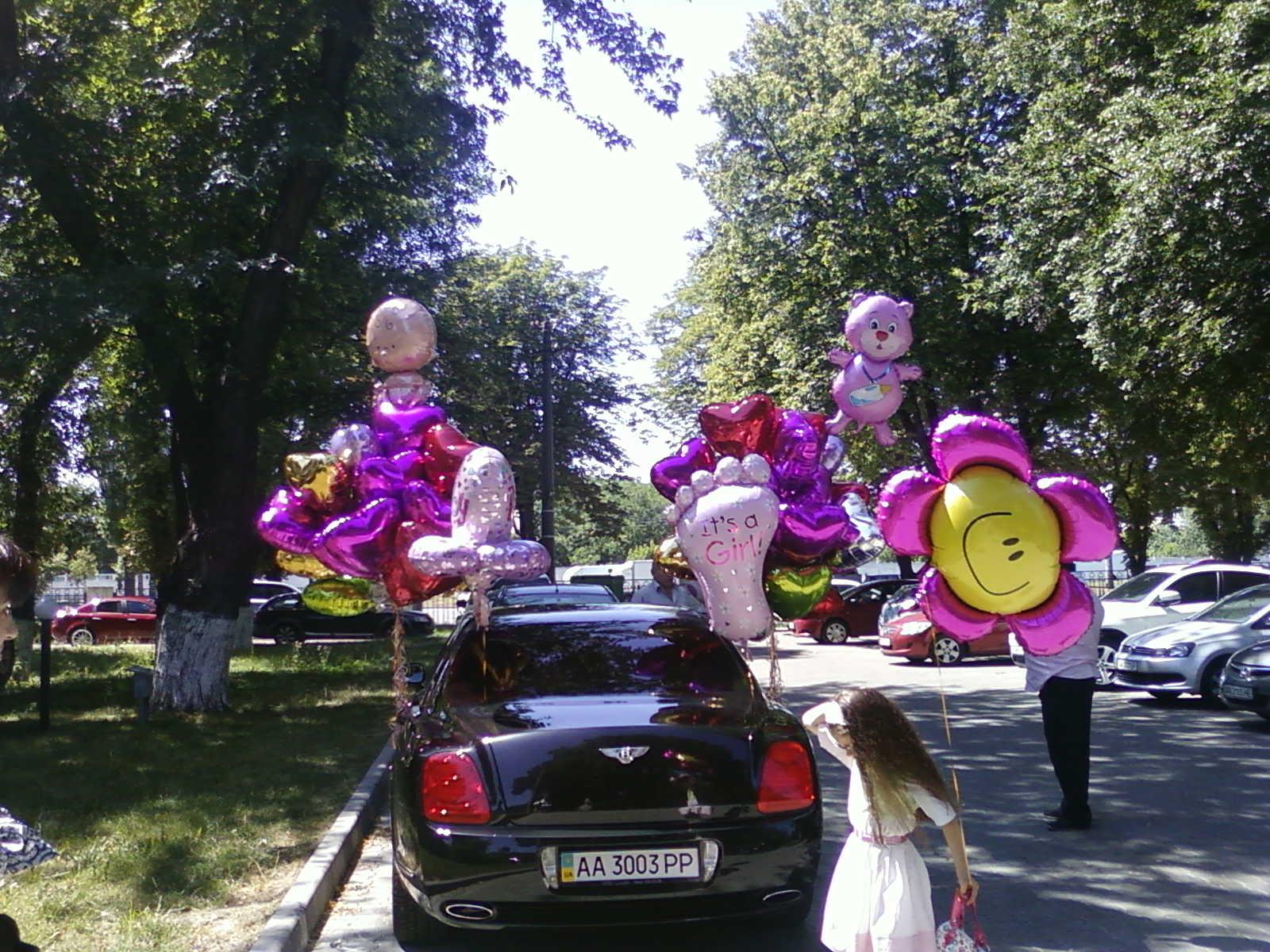 Подарок новорожденному Киев