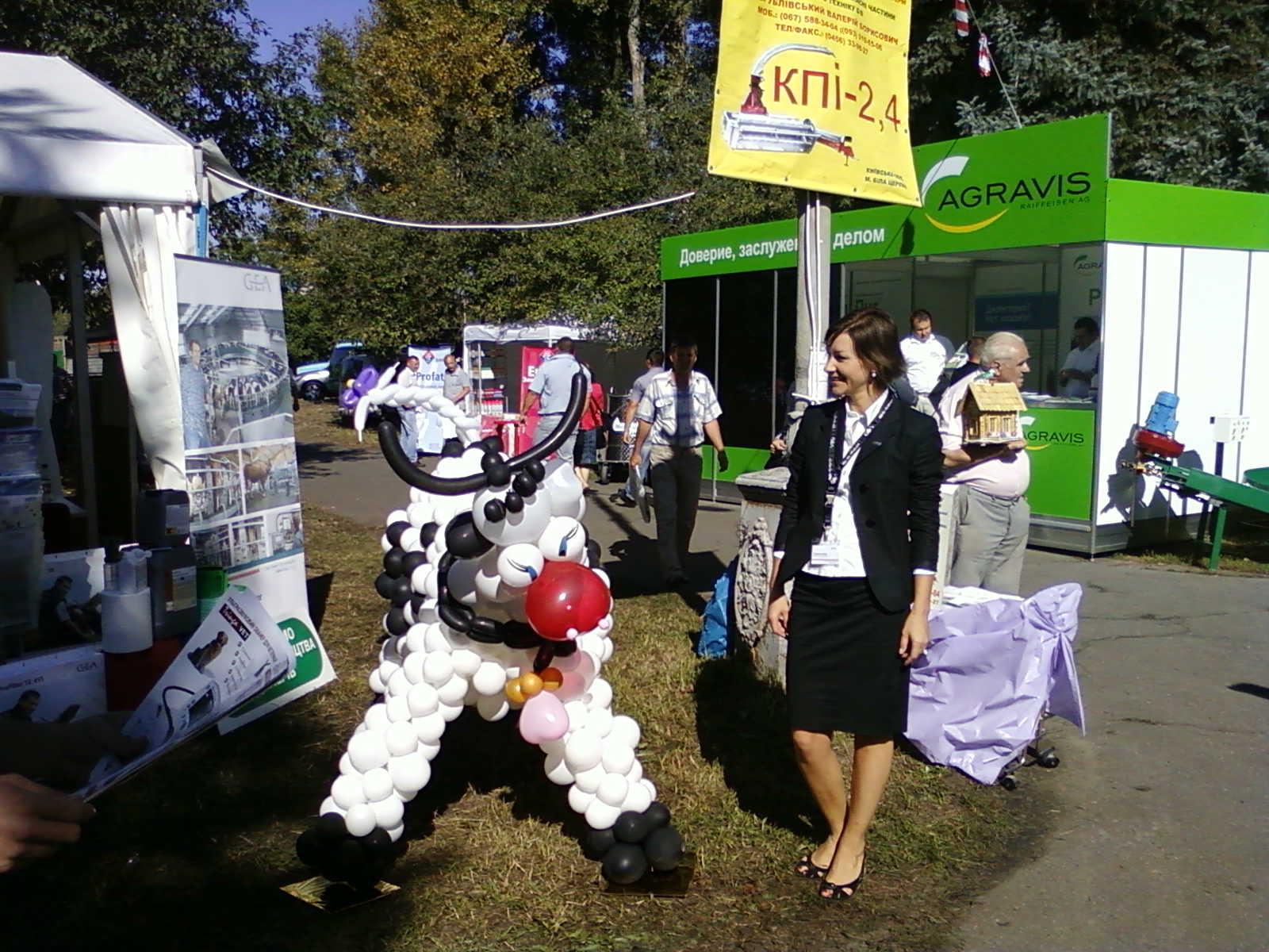 Международная выставка сельского хозяйства. Сентябрь 2012 г.