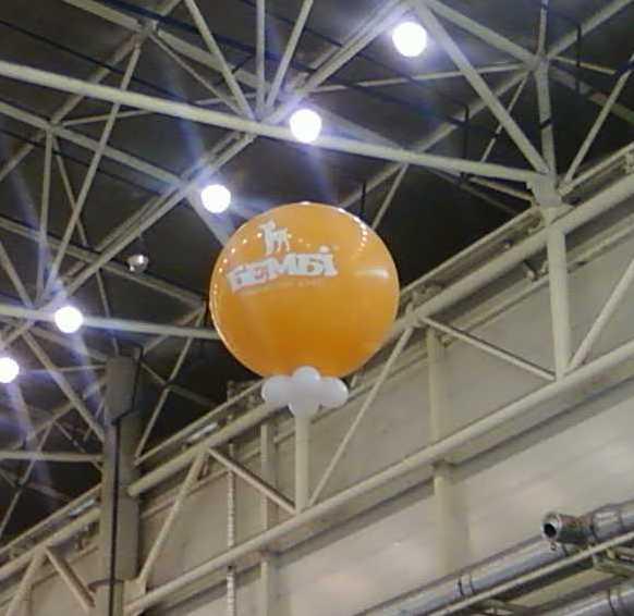Большой шар для компании Бемби