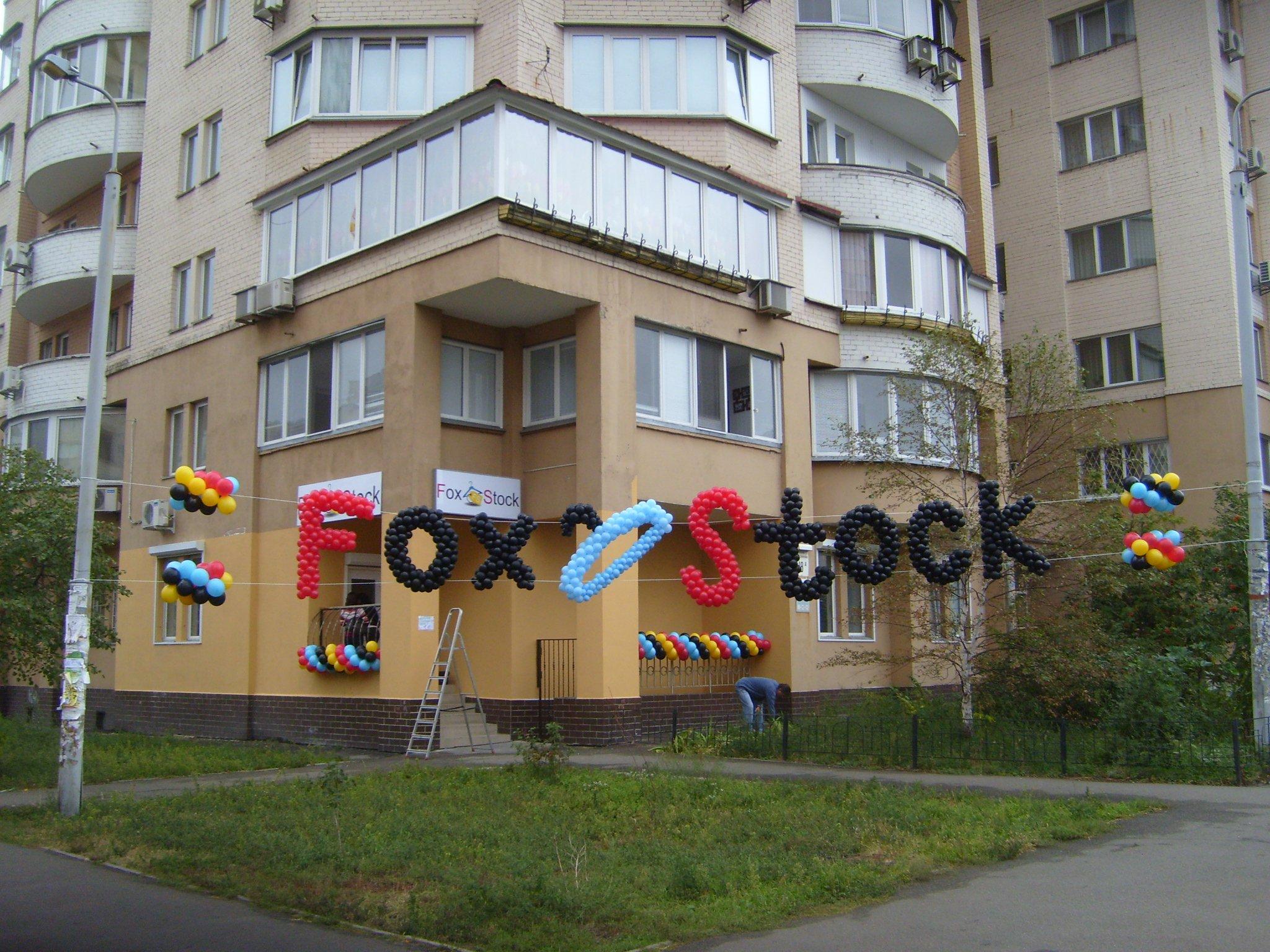Оформление открытия магазина воздушными шарами