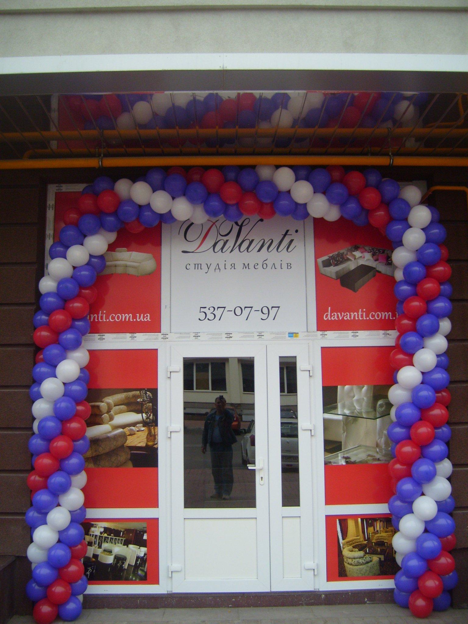 Оформление шарами фасада магазина