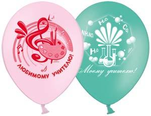 Заказать Гелевые шары в Киеве День учителя